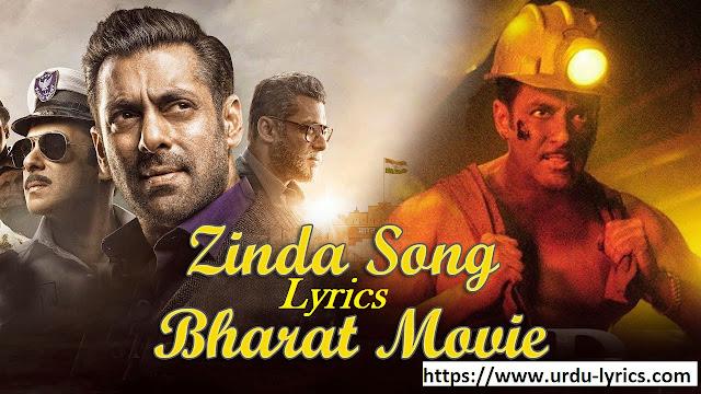 Zinda Song Lyrics - Vishal Dadlani - Bharat Movie ( 2019 )