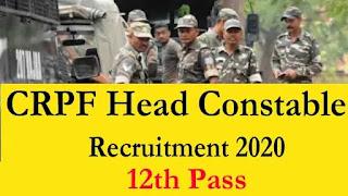 CRPF Head Constable Recruitment 2020