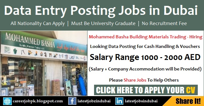 Data Entry Posting Jobs in Dubai