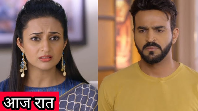 Raman Yug's crack of father son relationship in Yeh Hai Mohabbatein