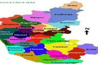 Govt Jobs in Karnataka(KA)