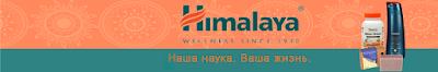 http://www.iherb.com/himalaya-usa?rcode=cmd580