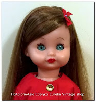http://www.eurekashop.gr/2017/09/mac-doll.html