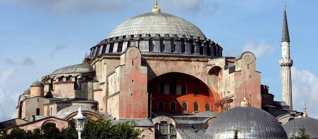 Απορρίφθηκε το αίτημα για μετατροπή της Αγίας Σοφίας σε Τζαμί