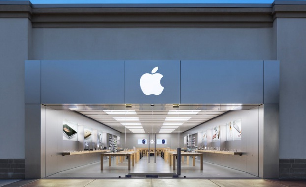 Apple Store Augusta GA