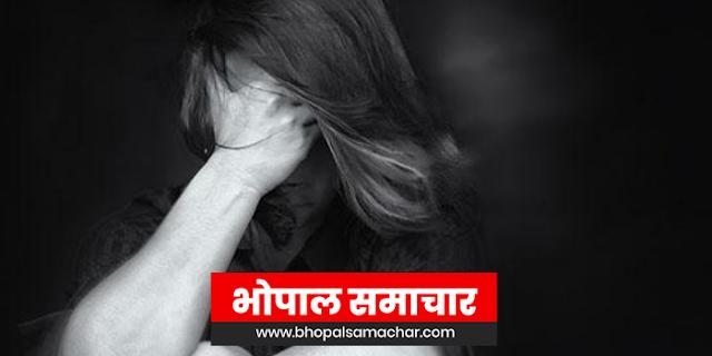 JABALPUR NEWS : 'मुझसे शादी नहीं की तो तुम्हें बदनाम कर दूंगा' विवाहित महिला को धमकाया
