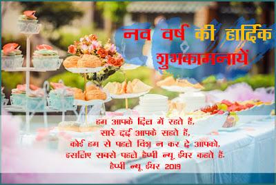 हिंदी फ़ोटो