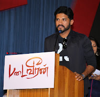 Padaiveeran Tamil Movie Audio Launch Stills  0042.jpg