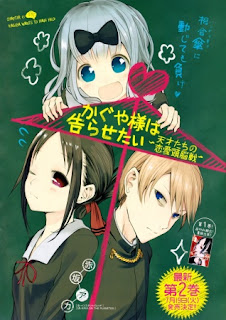 manga sales rank 2019