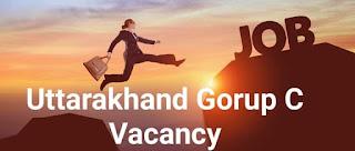 uttarakhand samuh g bharti 2020, Latest Job In Uttarakhand Govt, Uttarakhand Govt Job, Uttarakhand Government Jobs 2020, 300 post in uttarakhand