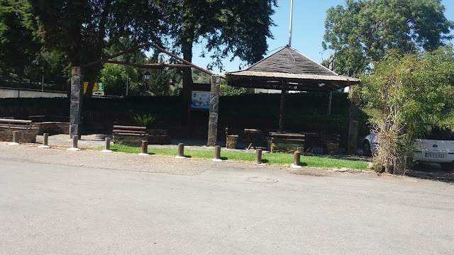 Parque de Merendas Odemira