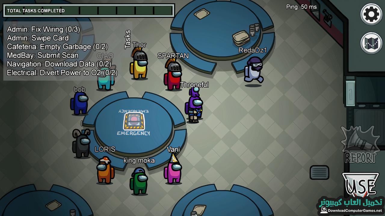 تحميل لعبة Among Us للكمبيوتر