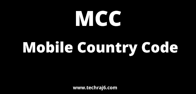 MCC full form, What is the full form of MCC