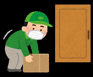 置き配をする配達員のイラスト(緑)