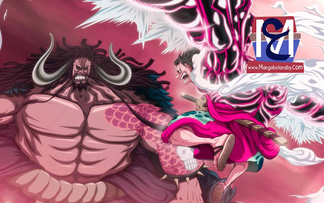 مانجا ون بيس الفصل 971 Manga One Piece Chapter اون لاين مترجم