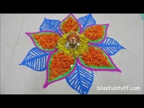 Diwali Special Easy Floral Rangoli Design Poonam Borkar