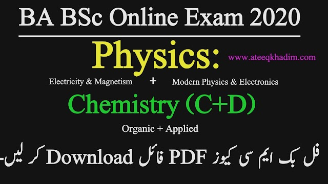 BSC physics and Chemistry full book mcqs download