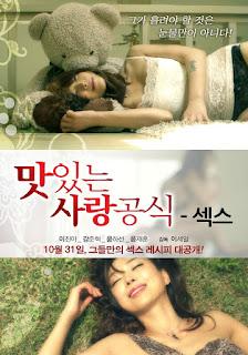 Delicious Love Formula Sex (2013)