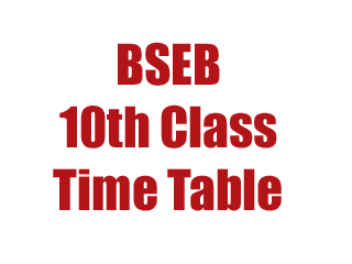 bseb+10th+time+table