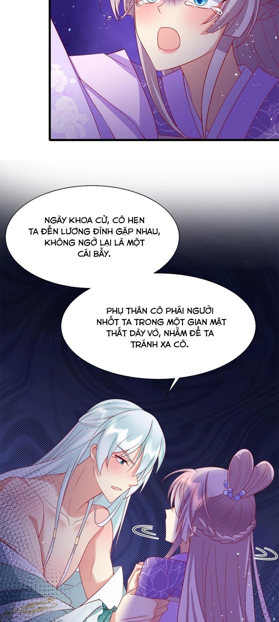 Dưỡng Thú Vi Phi chap 48 - Trang 7