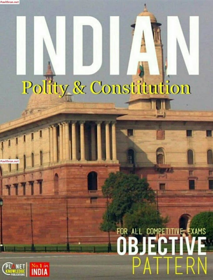 Indian Polity & Constitution by Planet Knowledge e-Book PDF Download