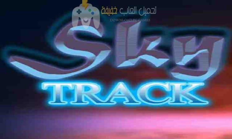 تحميل لعبة سباق السيارات Sky Track برابط مباشر