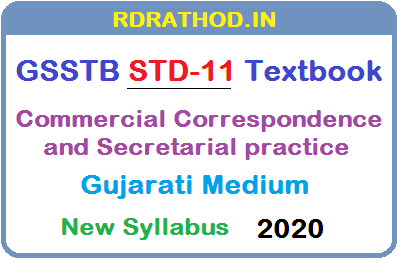 GSSTB Textbook STD 11 Commercial Correspondence and Secretarial practice