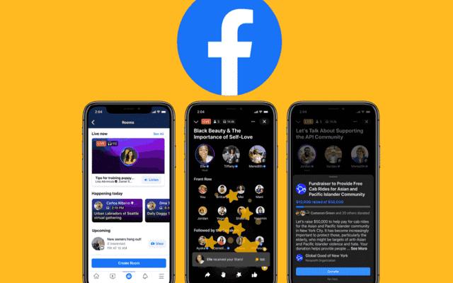 فيسبوك أطلق  رسميًا غرف Live Audio Rooms  غرف صوتية