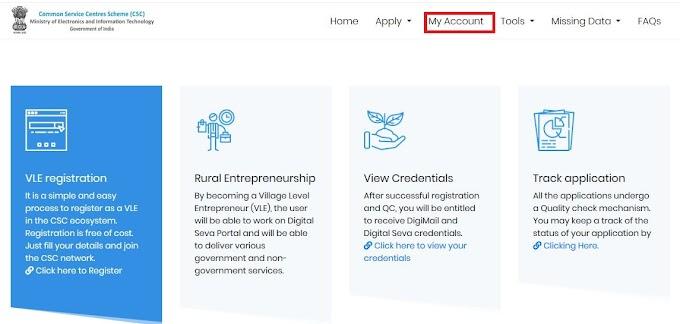 csc certificate download new portal 2019
