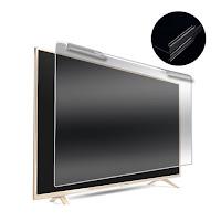 كفرحماية شاشة تلفزيون 24 بوصة