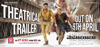 Mehbooba Theatrical Trailer Out