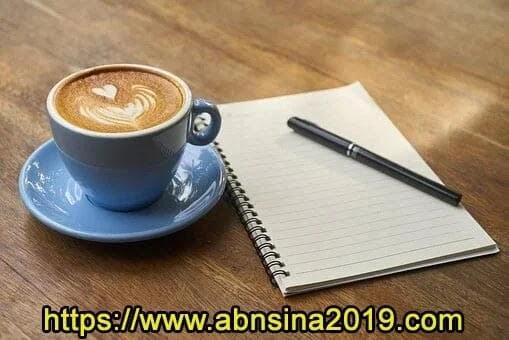 تعرف على اضرار القهوة وفوائدها