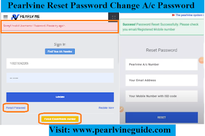 How to Reset Pearlvine Account Password or Pearlvine Reset Password Change Password
