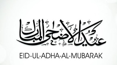 Eid ul adha mubarak 2020 Wishes and quotes | BAKRA EID | Status