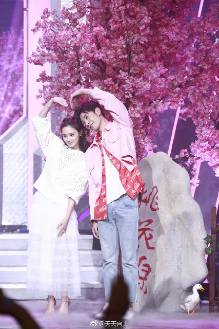 goodbye my princess couple peng xiaoran chen xingxu