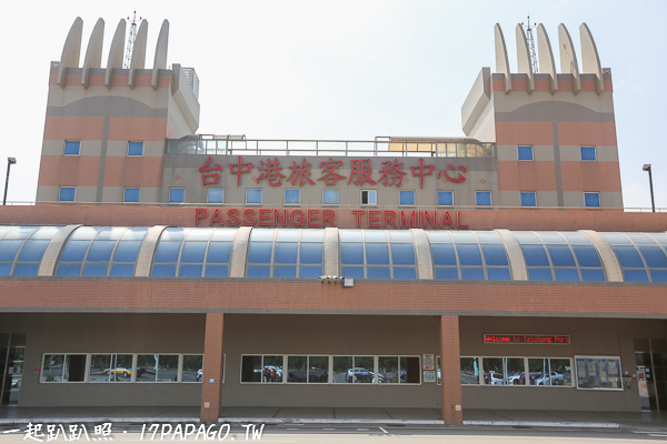 台中梧棲|台中港旅客服務中心|360度環景觀景台|金針花海|台中三井outlet旁