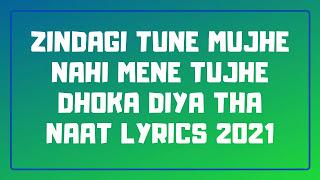 Zindagi Tune Mujhe Nahi Mene Tujhe Dhoka Diya Tha Naat Lyrics 2021