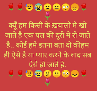 Heart Touching Status, Heart Touching Quotes,  Miss You Status,  Miss You Quotes,  Heart Touching Miss You Status,  Missing You Whatsapp Status,  Heart Touching Status for Whatsapp, Heart Touching Miss You Status,  Miss You Status for Whatsapp Miss You Status in Hindi Miss you Status for Girlfriend Miss you Status for boyfriend Miss you Status English Miss you status for husband Miss you status for friends