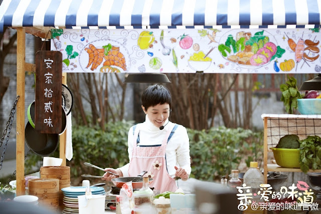 kiss, love and taste Chinese culinary drama Amber Kuo