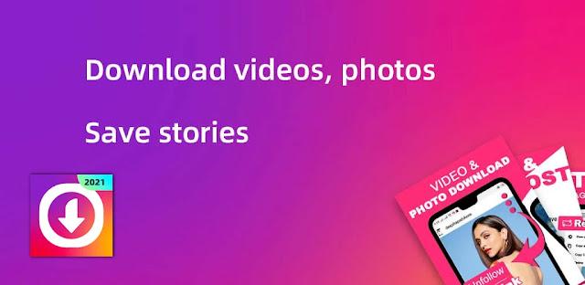 تحميل Download Video downloader for Instagram Vidma  تطبيق لتنزيل الصور ومقاطع الفيديو من Instagram