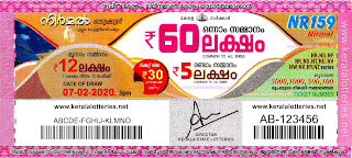 "KeralaLotteries.net, ""kerala lottery result 7 2 2020 nirmal nr 159"", nirmal today result : 7/2/2020 nirmal lottery nr-159, kerala lottery result 7-02-2020, nirmal lottery results, kerala lottery result today nirmal, nirmal lottery result, kerala lottery result nirmal today, kerala lottery nirmal today result, nirmal kerala lottery result, nirmal lottery nr.159 results 7-2-2020, nirmal lottery nr 159, live nirmal lottery nr-159, nirmal lottery, kerala lottery today result nirmal, nirmal lottery (nr-159) 7/2/2020, today nirmal lottery result, nirmal lottery today result, nirmal lottery results today, today kerala lottery result nirmal, kerala lottery results today nirmal 7 2 20, nirmal lottery today, today lottery result nirmal 7-2-20, nirmal lottery result today 7.2.2020, nirmal lottery today, today lottery result nirmal 7-2-20, nirmal lottery result today 07.02.2020, kerala lottery result live, kerala lottery bumper result, kerala lottery result yesterday, kerala lottery result today, kerala online lottery results, kerala lottery draw, kerala lottery results, kerala state lottery today"