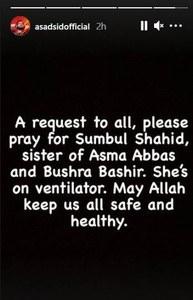 Actress Bushra Ansari sister Sanbal Shahid is on Ventilator due to Corona Virus