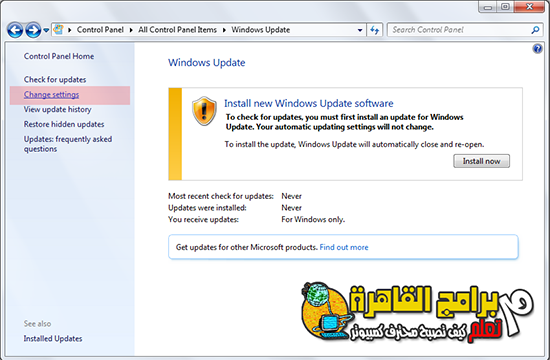 How to stop windows update automatically