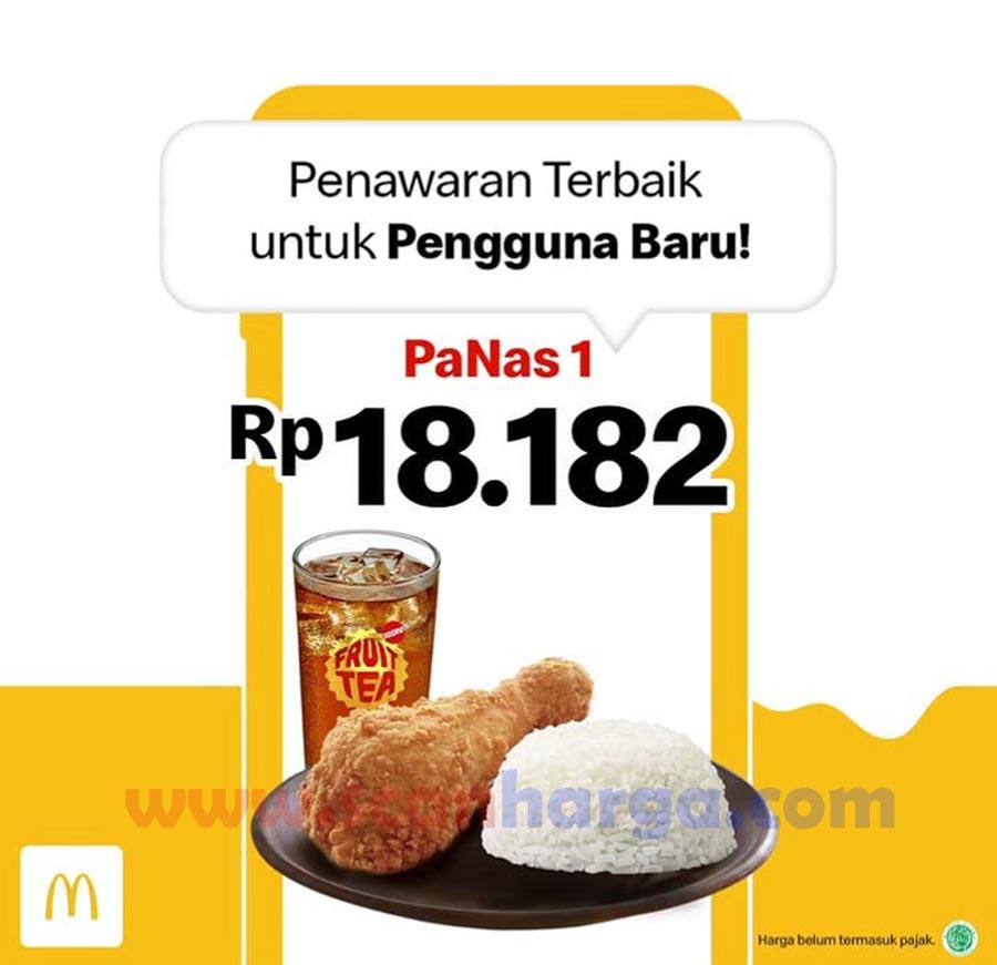 Promo McDonalds PaNas 1 harga cuma Rp. 18.182 (Pengguna Baru)