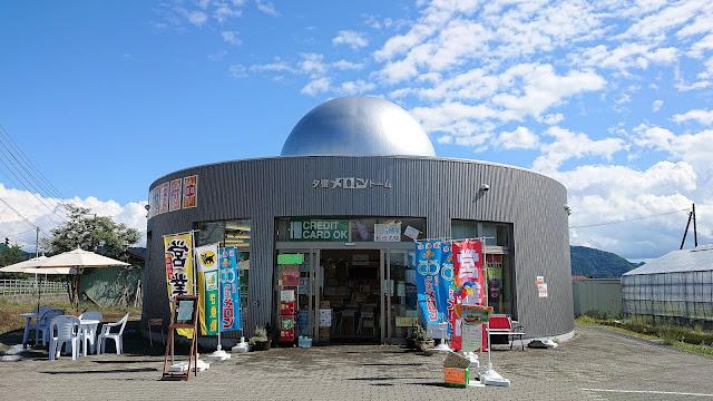 北海道 夕張メロンドーム