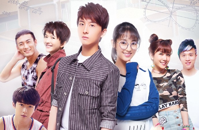 Download Drama China Your Highness, The Class Monitor Sub Indo Batch