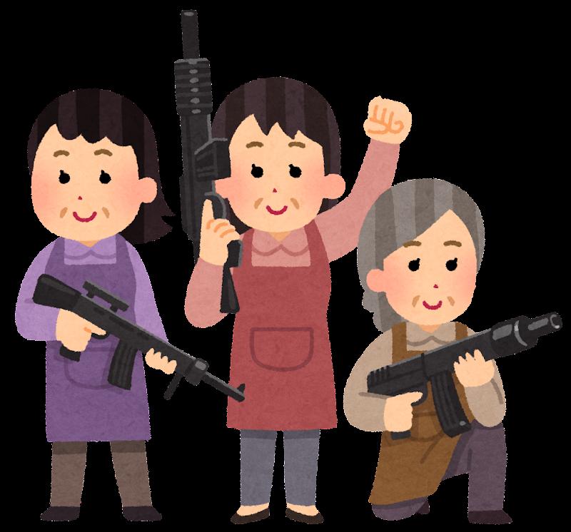 キラキラネーム 親 職業 - ryuuseinogotoku-trend.com