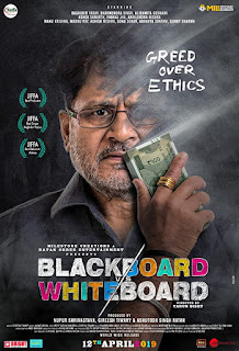 Blackboard vs Whiteboard 2019 Download 720p WEBRip