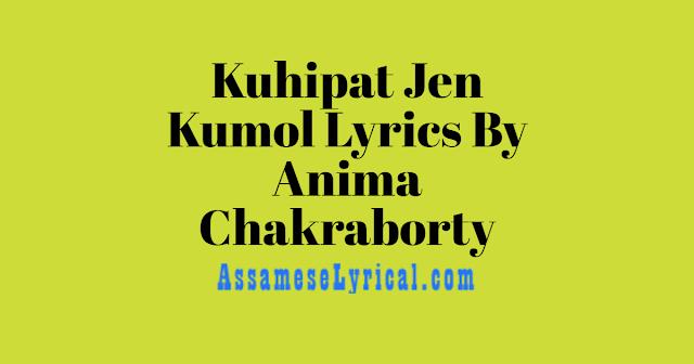 Kuhipat Jen Kumol Lyrics