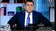 برنامج معتز الدمرداش 90 دقيقه حلقة الثلاثاء 18-7-2017